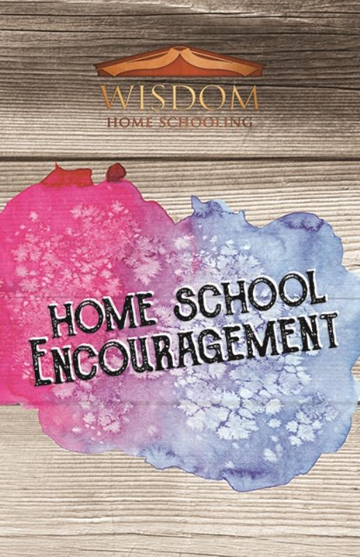 HSEncouragementXS